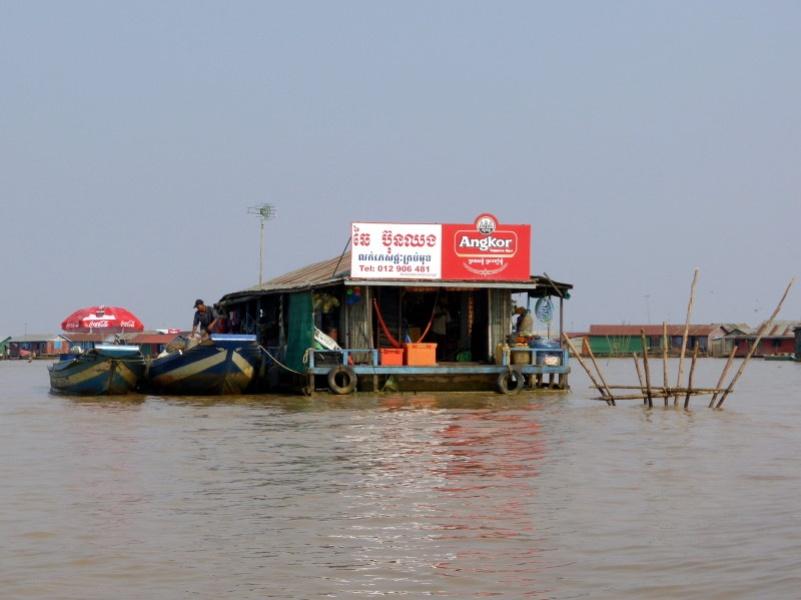 Floating local store
